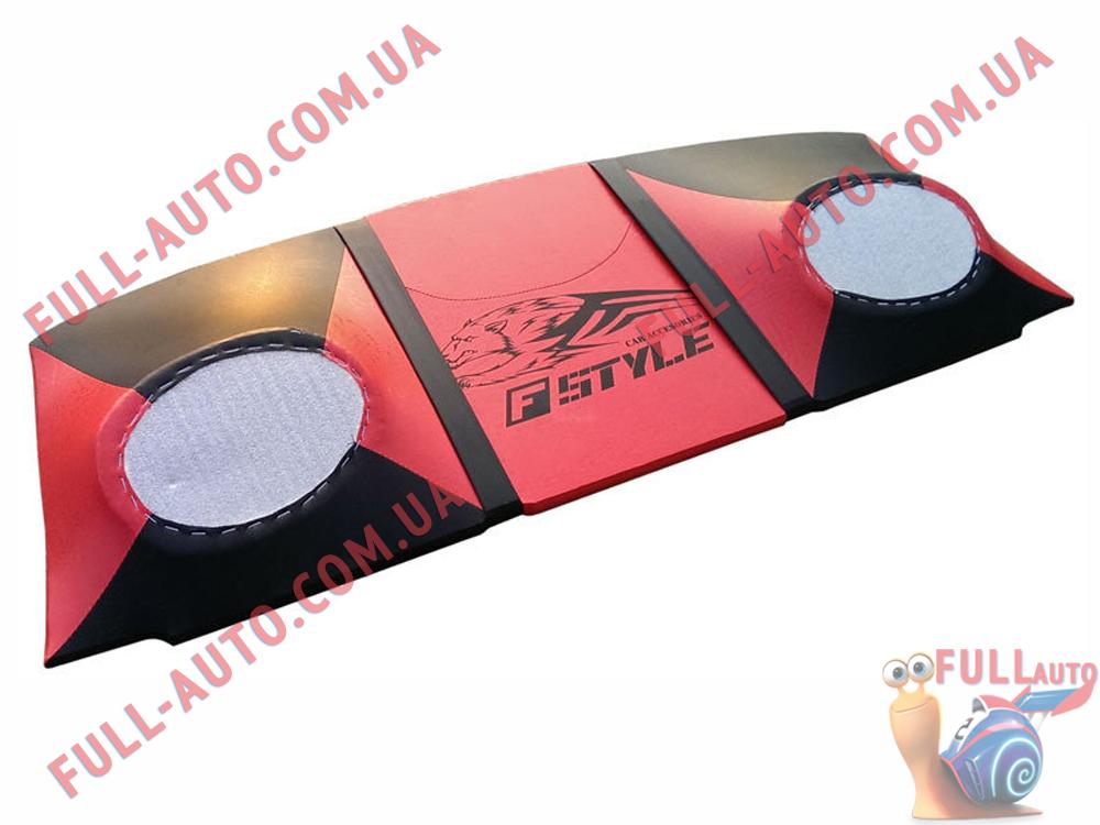 Акустическая полка Красная Chevrolet Aveo T250
