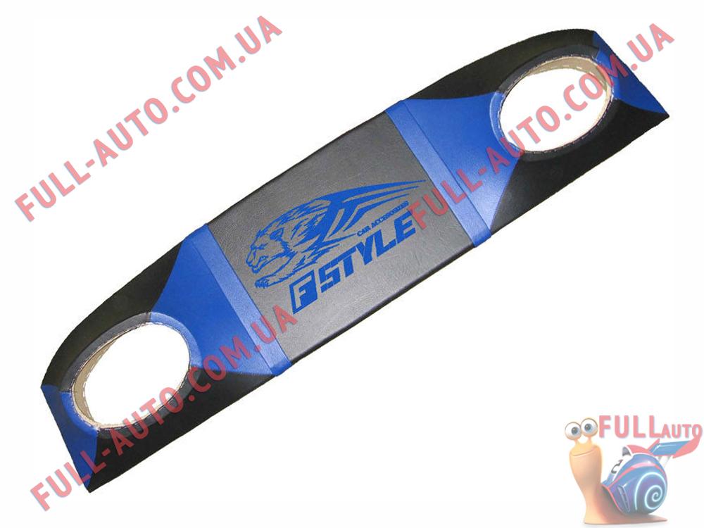 Акустическая полка Синяя ВАЗ 2101, 2103, 2105, 2106, 2107