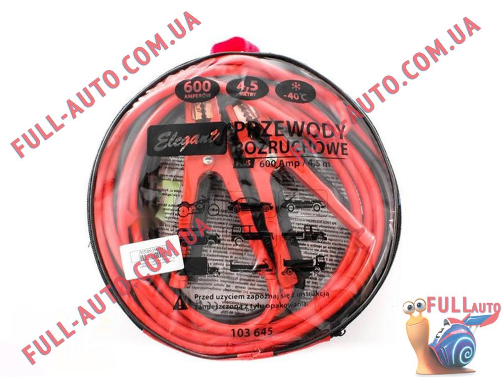 Провода прикуривания Elegant PLUS 600А 4,5 м