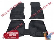 Коврики в салон резиновые Audi A6 C5 97-04 (Avto Gumm)