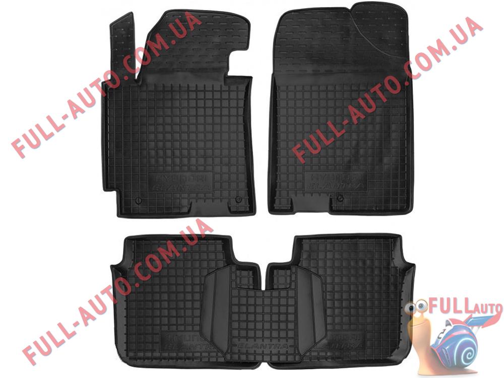 Коврики в салон резиновые Hyundai Elantra 11-13 (Avto Gumm)