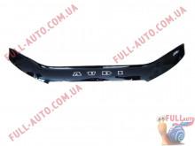 Мухобойка Audi A4 8B 8K 08-11 (Vip Tuning)