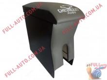 Подлокотник С вышивкой серый Chevrolet Aveo T200, T250