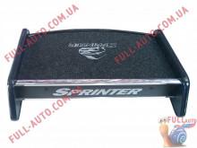 Полочка на торпеду Mercedes Sprinter 00-06 CDI