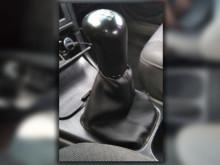 Чехол ручки кпп Mazda 626 GE 1992-1997